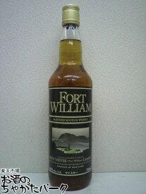 フォート ウィリアム 40度 700ml