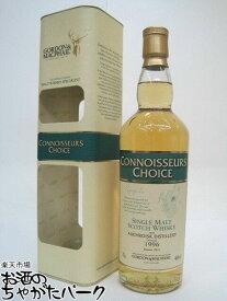 オスロスク 17年 1996 コニサーズチョイス (ゴードン&マクファイル) 46度 700ml