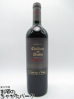Concha y Toro cachero-del-Diablo Devil's-collection red 750 ml