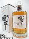 【ギフト】 サントリー 響 ジャパニーズ ハーモニー 箱付き 43度 700ml ウイスキー (JAPANESE HARMONY)