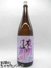 夜明け前 辰の吟 特別本醸造 山田錦100%使用 1800ml