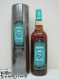 【あす楽】トバモリー 20年 1995 アリエ ワイン カスク フィニッシュ ベンチマーク (マーレイ マクダヴィッド) 46度 700ml