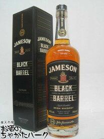 ジェムソン ブラックバレル (旧セレクト リザーブ) 正規品 40度 700ml