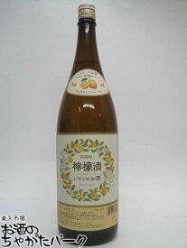 【あす楽】キリン 檸檬酒 にんもんちゅう レモンのお酒 1800ml