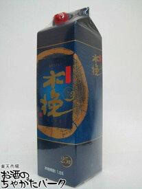 【あす楽】雲海酒造 木挽 ブルー 芋焼酎 紙パック 25度 1800ml