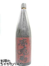 【あす楽】赤兎馬(せきとば) 玉茜 芋焼酎 25度 1800ml