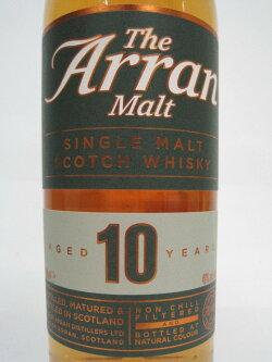 [旧ボトル]アラン10年並行品46度700ml