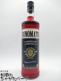【あす楽】リノマト アペリティーボ 14度 1000ml