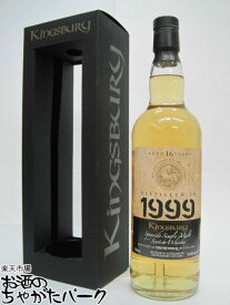 トミントール 16年 1999 ゴールドラベル (キングスバリー) 59.0度 700ml