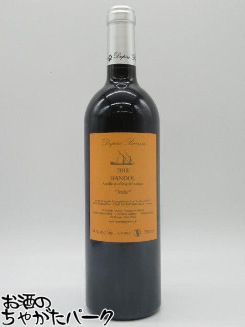 デュペレ バレラ バンドール 2016 赤 750ml ■ロマネコンティの樽で出来たワイン