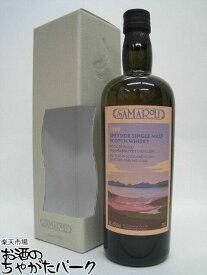 グレンリヴェット 18年 1999 (サマローリ) 45度 700ml