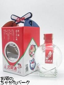 酒蔵王手門 恋銀滴 広島東洋カープ公認 投球タイプ 芋焼酎 25度 300ml