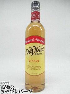 ダヴィンチ グルメ クラシック ローステッドアーモンド シロップ ペットボトル 750ml