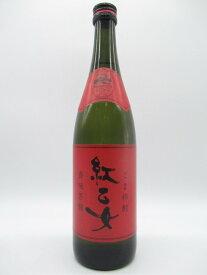紅乙女 ごま焼酎 赤ラベル 25度 720ml
