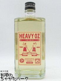 オガタマ酒造 HEAVY OZ ヘビーオンス 芋焼酎 24度 720ml
