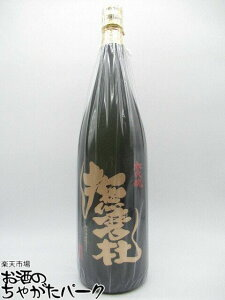 神酒造 金撫磨杜 (きんなまず) ゴールドテールキャット 芋焼酎 37度 1800ml