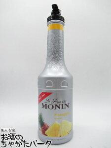モナン パイナップル フルーツピューレ フルーツミックス シロップ 1000ml