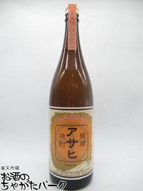 【鹿児島限定】 日当山醸造 アサヒ 芋焼酎 25度 1800ml
