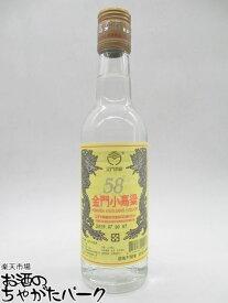 台湾金門 小高粱 (しょうこうりゃん) 58度 300ml