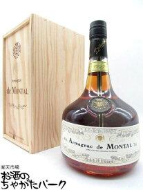ド モンタル 1980 (木箱入り) 40度 700ml