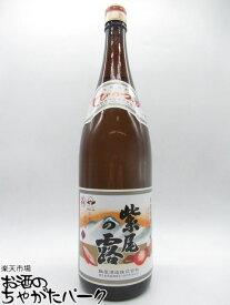 [焼酎祭り1680円均一] 軸屋酒造 紫尾の露 芋焼酎 25度 1800ml