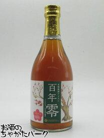 明利酒類 百年零 -ZERO- ノンアルコール百年梅酒 500ml