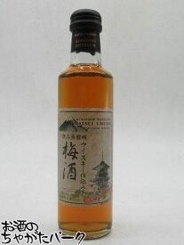 マツイ 倉吉蒸留所 ウイスキー仕込み梅酒 ベビーサイズ 14度 200ml