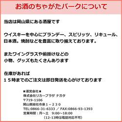【新ラベル】スプリングバンク10年正規品46度700ml
