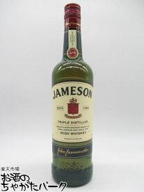 ジェムソン 正規品 700ml