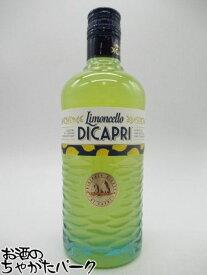 リモンチェッロ ディ カプリ (レモンチェロ) 500ml
