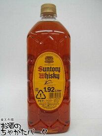 サントリー 角瓶 ジャンボ ペットボトル 1920ml