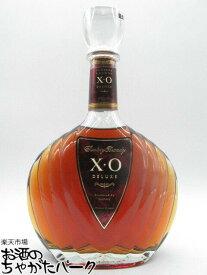 サントリー XO デラックス 700ml