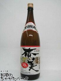 奄美酒類 奄美 黒糖焼酎 30度 1800ml