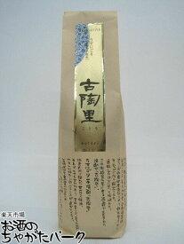 宗政酒造 古陶里(ことり) 芋焼酎 25度 720ml