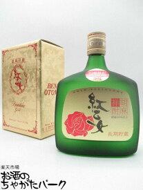 紅乙女酒造 紅乙女 ゴールド ごま焼酎 38度 720ml