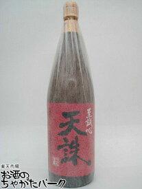 【在庫限りの衝撃価格!】 白玉醸造 天誅 芋焼酎 25度 1800ml