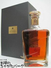 ジョニーウォーカー キングジョージ5世 ブルーラベル (正規品) 750ml
