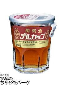 陶陶酒 銀印 甘口 デルカップ 50ml×5本セット