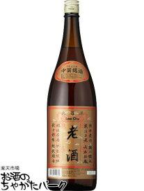 永昌源 老酒 1800ml