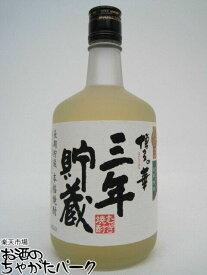 福徳長 博多の華 三年貯蔵 樽熟成 麦焼酎 25度 720ml