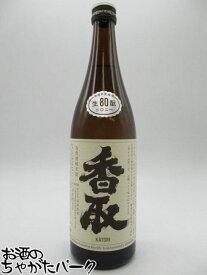 寺田本家 香取 純米80 720ml