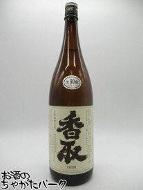 寺田本家 香取 純米80 1800ml ■五人娘の蔵元