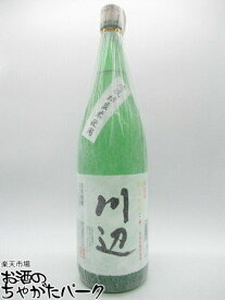 川辺 純米焼酎 1800ml
