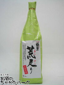 極聖 吟醸原酒 荒走り 720ml