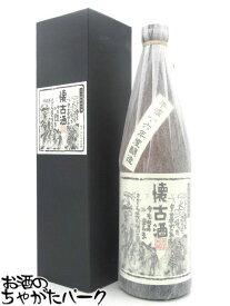 寺田本家 五人娘 懐古酒(かいこしゅ 720ml