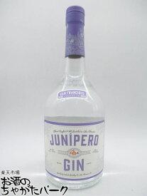 ジュニペロ ジン 49.3度 700ml ■アメリカ産スモールバッチ ジン