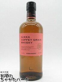 ニッカ カフェグレーン 45度 700ml