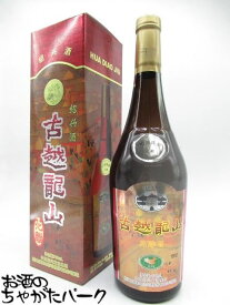 紹興酒 古越龍山 10年 700ml