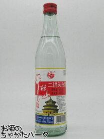 牛欄山 二鍋頭酒 (アルコードシュ)56度 500ml