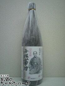 【焼酎祭り1680円均一】 吹上焼酎 小松帯刀 芋焼酎 25度 1800ml